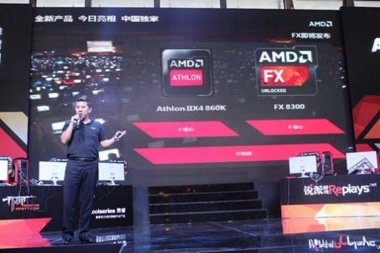 AMD-860K-FX-8300